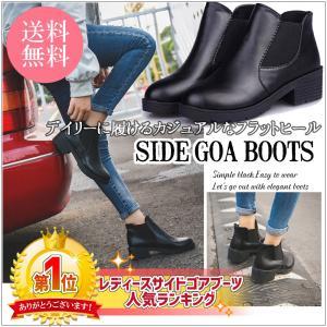 ブーツ レディース 黒 サイドゴアブーツ ショートブーツ 靴 シューズ ローヒール 雨靴 歩きやすい|linofle