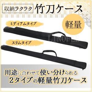 剣道 竹刀袋 肩掛け 木刀 125cm アジャスター付き 収納 ケース 黒 鍔入れ 剣道袋|linofle