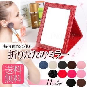 卓上ミラー 化粧鏡 スタンドミラー テーブルミラー メイク 折りたたみミラー 角度調整 プレゼント|linofle