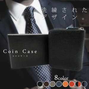 コインケース メンズ 小銭入れ 財布 おしゃれ プレゼント 出し入れしやすい カード 鍵 小さい ラウンドファスナー|linofle