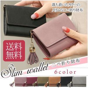 財布 二つ折り財布 レディース レザー調 使いやすい クラシック タッセルチャーム プレゼント