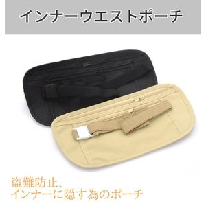 シークレットポーチ 旅行 セキュリティ スキミング防止 トラベル パスポートケース セキュリティポーチ ウエストポーチ 貴重品入れ|linofle