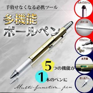ボールペン タッチペン 多機能 5way マルチボールペン 筆記用具 定規 ドライバー 水平器 スタイラスペン linofle