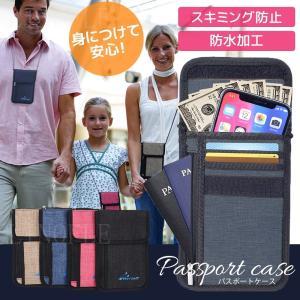 パスポートケース 首下げ 薄型 軽量 スキミング防止 スマホ iPhone 海外旅行 出張 防犯対策 ネックポーチ セキュリティケース 貴重品入れ 防水|linofle