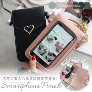 スマホポーチ iPhoneケース レディース 縦型 斜め掛け かわいい ポシェット ポイント消化 ショルダー ミニ スマホケ−ス|linofle