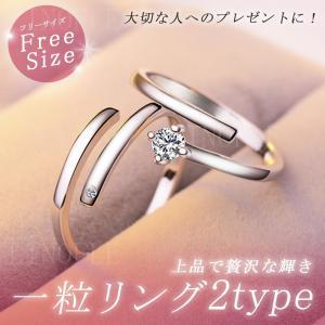 指輪 一粒 リング サイズフリー レディース シルバー925 プラチナ仕上げ シンプル CZ ダイヤ プレゼント ギフト 誕生日|linofle