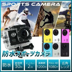 小型スポーツカメラです。 超軽量小型カメラですので持ち運び簡単!! 豊富なアクセサリー付きで、スポー...