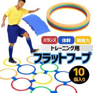 スポーツのトレーニング用に最適です。 【商品詳細】 直径:約37cm 内径:約35cm カラー:レッ...
