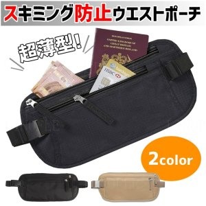 便利な薄型パスポートケースです。 裏地にスキミング防止素材を使用。 耐久・防水・RFIDブロッキング...