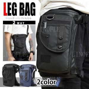 2WAYで使えるレッグバッグです。 太ももに付けるベルトが特徴で、腰部ベルトと腿部ベルトで安定感が生...