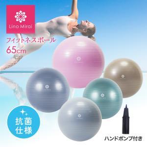 フィットネスボール 65cm バランスボール ヨガボール ダイエット 骨盤補正 トレーニング 体幹 ...