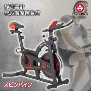 スピンバイク 8kgホイール 静音設計 トレーニング エクササイズ フィットネスバイク トレーニング...