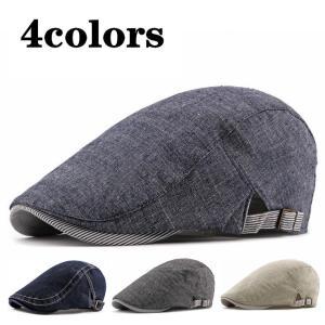 【商品詳細】  ◆素  材: 綿、麻  ◆サイズ:頭周り55-60cmサイズ調整可能  ◆つば:6c...