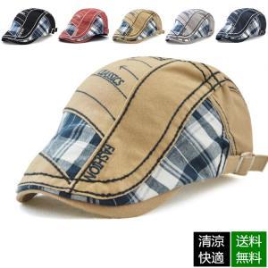 帽子 メンズ レディース ぼうし 夏帽 熱さ対策 UVカット 日よけ 通気 吸汗 コットン かぶり心...