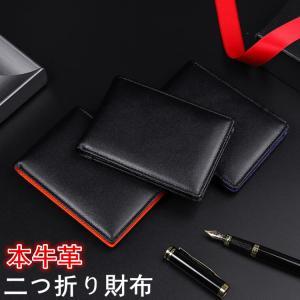 財布 メンズ 二つ折り 本革 牛革 RFID対応 カード入れ コンパクト シンプル 軽量 レザー サイフ さいふ 彼氏 父の日 誕生日 プレゼント ギフト 送料無料|linqiu-741213