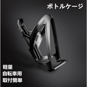 【商品詳細】   ◆素 材:PC素材、その他  ◆サイズ:約長さ13.7cm x横幅7.8cm x高...