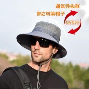 ハット 帽子 メンズ帽子 軽量 通気 清涼感 日よけ UVカット 紫外線対策 ぼうし アウトドア 釣り ハイキング 登山 送料無料|linqiu-741213