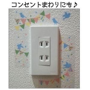 スイッチ&コンセントステッカー/フラッグ【メール便発送送料無料】|lintec-c|04