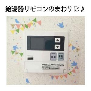 スイッチ&コンセントステッカー/フラッグ【メール便発送送料無料】|lintec-c|05