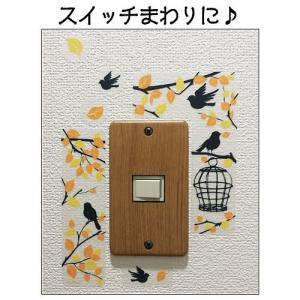 スイッチ&コンセントステッカー/バードケージ【メール便発送送料無料】|lintec-c|03