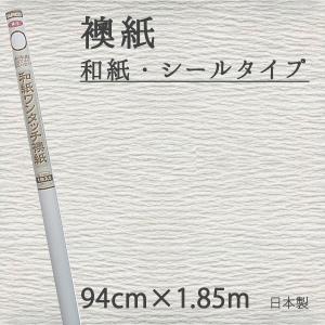 ■ふすま紙のサイズ:94cm×1.85m×1枚入 ■品質表示:二層紗和紙紙、OPPラミネート、粘着剤...