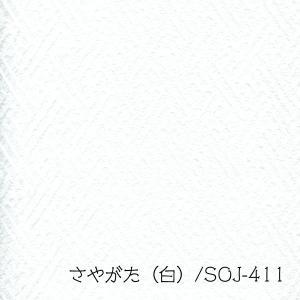 和紙のある暮らし28cm×94cm×3枚/さやがた模様|lintec-c|03