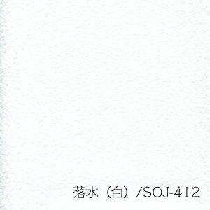 和紙のある暮らし28cm×94cm×3枚/落水模様|lintec-c|03