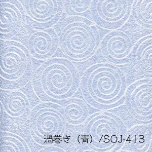 和紙のある暮らし28cm×94cm×3枚/渦巻き模様 lintec-c 03