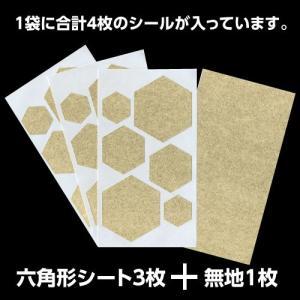 ちょっと障子・ふすまシール亀甲(金)ゴールド4シート入|lintec-c|04