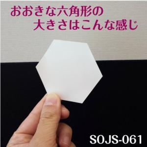 ちょっと障子・ふすまシール亀甲(パール)4シート入|lintec-c|02