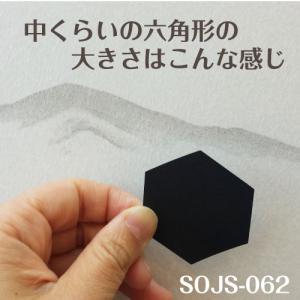 ちょっと障子・ふすまシール亀甲(ブラック)黒4シート入|lintec-c|02
