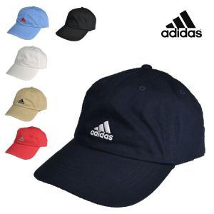 アディダス・コットンツイル・ローキャップ adidas 綿キャップ メンズ レディース 帽子 lion-do