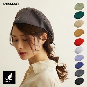 カンゴール・ハンチング・トロピック504・ベントエアー/KANGOL メンズ レディース|lion-do