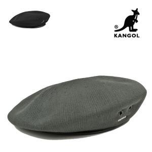 カンゴール・トロピックモンティベレー帽/KANGOL 春夏 メンズ レディース ミリタリー アーミー 帽子|lion-do