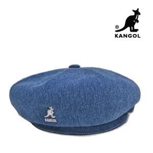 カンゴール・インディゴジャックスベレー/KANGOL 送料無料 M L XL 春夏 メンズ レディース ベレー帽|lion-do