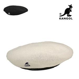 カンゴール・バミューダモンティベレー帽/KANGOL 送料無料 メンズ レディース M L XL ベレー帽|lion-do
