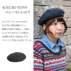 フラミンゴ バスクウール ベレー帽 メンズ レディース 秋冬 国産 日本製 lion-do 02