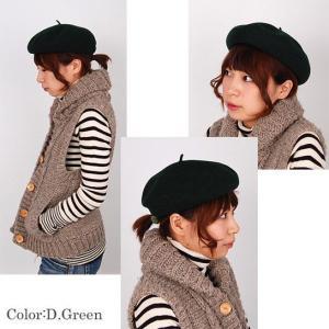 フラミンゴ バスクウール ベレー帽 メンズ レディース 秋冬 国産 日本製 lion-do 03