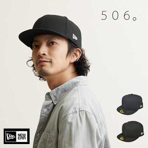 ニューエラ アンパイアキャップ 506UMPIRE CAP NEWERA メンズ レディース つば 短い 帽子 大きいサイズ 小さいサイズ|lion-do