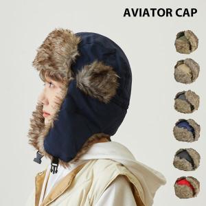 フェイクファー・アビエーターキャップ 秋冬 耳当て付き あたたかい 防寒 自転車 帽子|lion-do