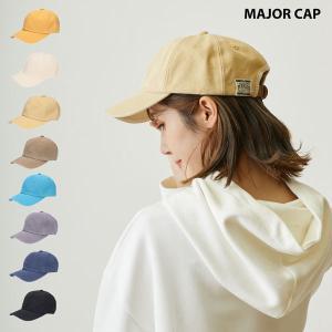 メジャーキャップ 綿 キャンバス ローキャップ 浅め カラー メンズ レディース 帽子|lion-do