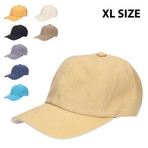 メジャー キャップ XL 大きいサイズ 綿 キャンバス ローキャップ 浅め カラー メンズ レディース 帽子|lion-do