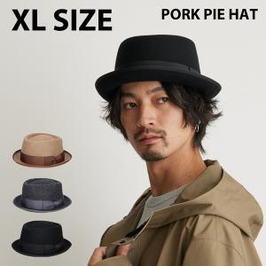 ポークパイハット・ライプXL 大きいサイズ 秋冬 おしゃれ 小つば シンプル フェルトハット  黒 グレー ネイビー ベージュ ワイン色 61cm 帽子|lion-do
