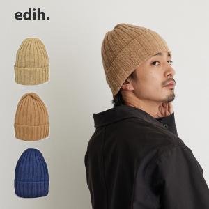 エディ カシミア混ニットキャップ 秋冬 ニット帽 メンズ レディース|lion-do
