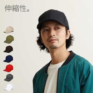 【2つで送料無料】 フレックスフィット ツイル キャップ 大きいサイズ 深め メンズ レディース 帽子 人気|lion-do