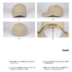 フレックスフィットツイルキャップ 帽子 メンズ レディース 大きいサイズ ベースボールキャップ 野球帽 カーブキャップ|lion-do|05