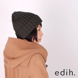edih.ツーバイツーワッチ 秋冬 メンズ レディース 折り返しニット帽 セール カラー 単色 帽子|lion-do