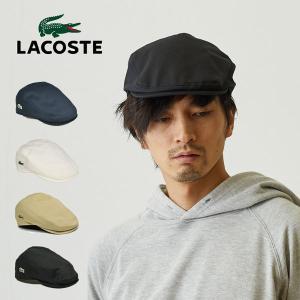 ラコステ・コットンハンチングL1130/LACOSTE|lion-do
