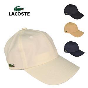 ラコステ キャップ コットン ツイル ベースボールキャップ L1149  LACOSTE 綿 野球帽 メンズ レディース|lion-do