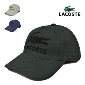 ラコステ エンボスプリント キャップ L1154 LACOSTE|lion-do